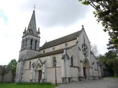 Eglise Saint-Etienne et ses abords - Français:   L\'église Saint-Étienne à Mareil-Marly (Yvelines, Île-de-France, France).