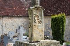Croix de cimetière - English: Cemetery cross next to Saint-Ferréol church of Saint-Forget, France