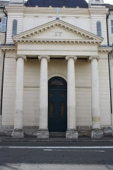 Couvent des Dames de Saint-Thomas - English: Chapel of the Dames de Saint-Thomas convent, 11 République street in Saint-Germain-en-Laye, France.