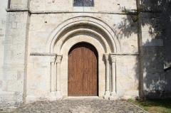 Eglise et prieuré - English: Saint-Martin church of Saint-Martin-de-Bréthencourt, France