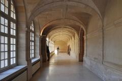 Ancienne abbaye du Val-de-Grâce, puis hôpital militaire - English: Former cloister of Val-de-Grâce in the 5th arrondissement of Paris in France.