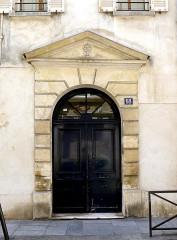 Ancien couvent des Dames Bénédictines du Saint-Sacrement - English: Rue Tournefort - Paris