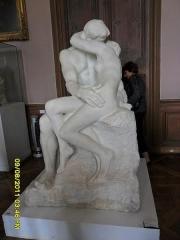 Ancien hôtel de Biron ou ancien hôtel du Maine, actuellement musée Rodin - Hôtel de Biron (actuel musée Rodin)