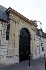 Hôtel de Gournay ou de Mortemart, dit aussi d'Aguesseau, d'Haussonville ou de Turigny -  Un monument historique dans le 7ème arrondissement de Paris.