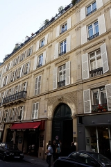 Hôtel de Martignac  , actuellement annexe du ministère de l'éducation nationale -  Un monument historique dans le 7ème arrondissement de Paris.