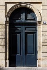 Hôtel de Praslin -  Hotel de Praslin, 48 rue de Bourgogne, Paris, France.