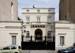 Immeuble ou ancien hôtel de Parieu -  Un monument historique dans le 7ème arrondissement de Paris.