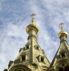 Cathédrale orthodoxe Saint-Alexandre-Nevsky - Français:   Cathédrale Saint Alexandre Nevsky, rue Daru, Paris. Cathédrale orthodoxe russe, inaugurée en 1861.