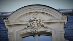 Hôtel du Ministère de l'Intérieur - Français:   Hôtel Beauvau, façade coté jardin
