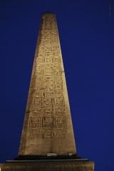 Obélisque de Louqsor - Español: Vista del obelisco de