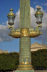 Place de la Concorde - English: Rostral column in the Place de la Concorde, in the 8th arrondissement of Paris|Paris in France.