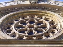 Synagogue - Français:   Synagogue de Paris (rosace)