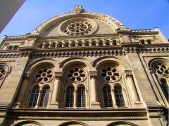 Synagogue - Français:   Synagogue de Paris (façade principale)