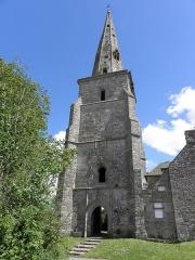 Ancienne église Saint-Michel - Français:   Tour-clocher de l\'ancienne église Saint-Michel à Tréguier (22). Vue occidentale.