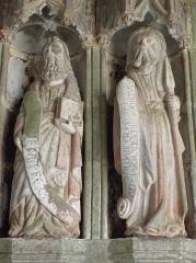 Eglise Notre-Dame de Rumengol - Français:   Collège apostolique du porche sud de l\'église Notre-Dame-de-Rumengol au Faou (29). Saint-? et Saint-Thomas.