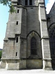 Eglise Saint-Sulpice - Façade sud de l'église Saint-Sulpice de Fougères (35). Base de la tour-clocher constituant la 1ère chapelle.