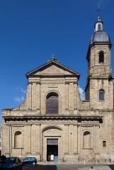 Basilique Saint-Sauveur - Français:  Façade de la basilique Saint-Sauveur de Rennes (France).