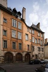 Maison, dite aussi hôtel Racapé de la Feuillée - Français:  Façade arrière de l'hôtel Racapé-de-la-Feuillée à Rennes (France).
