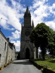 Eglise Notre-Dame-de-Quelven et abords - Tour-clocher de la basilique Notre-Dame de Quelven, commune de Guern (56).