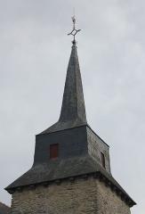 Eglise Saint-Nicodème - Église Saint-Nicodème (Quily): clocher