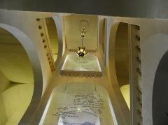 Hôtel de Limur - Français:   Hôtel de Limur à Vannes (56). Grand escalier.