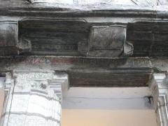 Maison - Français:   Maison au n°10 rue Saint-Salomon à Vannes (Morbihan, France), poutre avec inscription