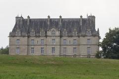 Château de la Grée de Callac (également sur commune d'Augan) - Français:   Château de la Grée de Callac: le logis.