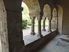 Ancien prieuré - Français:   Prieuré de Chamalières-sur-Loire.
