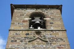 Eglise Saint-Loup - English: Saint-Arcons-d'Allier (Haute-Loire, France). Church of Saint Lupus. Bell tower over the South Facade.