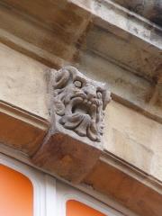 Hôtel de Mora, actuellement musée de l'illustration jeunesse - English: Hôtel de Mora détails2 Moulins