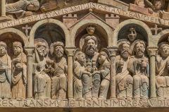 Ancienne abbaye Sainte-Foy - English: Tympanum of the Saint Faith Abbey Church of Conques, Aveyron, France       This place is a UNESCO World Heritage Site, listed as Chemins de Saint-Jacques-de-Compostelle en France.  العربية| Asturianu| Беларуская| Беларуская (тарашкевіца)| বাংলা| Català| Čeština| Dansk| Deutsch| English| Español| Euskara| فارسی| Français| עברית| Hrvatski| Magyar| Italiano| 日本語| 한국어| Latviešu| Македонски| മലയാളം| مازِرونی| Nederlands| Polski| Português| Русский| Slovenčina| Slovenščina| Türkçe| Українська| Tagalog| Tiếng Việt| 中文(简体)| 中文(繁體)| +/−         This building is classé au titre des Monuments Historiques. It is indexed in the Base Mérimée, a database of architectural heritage maintained by the French Ministry of Culture,under the reference PA00093999 .  বাংলা| brezhoneg| català| Deutsch| Ελληνικά| English| Esperanto| español| euskara| suomi| français| magyar| italiano| 日本語| македонски| Nederlands| português| português do Brasil| română| русский| sicilianu| svenska| українська| +/−