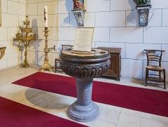 Eglise de la Dalbade - English:  Church Notre-Dame de la Dalbade in  Toulouse. Baptismal font.