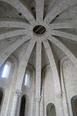 Eglise Saint-Pierre et son cloître - Église Saint-Pierre de Moissac, narthex