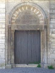 Porte Saint-Ours, provenant de la collégiale Saint-Ursin - Français:   Portail Saint-Ursin, à Bourges (Cher, France)