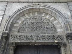 Porte Saint-Ours, provenant de la collégiale Saint-Ursin - Français:   Portail Saint-Ours de la collégiale Saint-Ursin de Bourges (18).