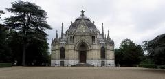 Domaine de la chapelle royale Saint-Louis - Français:   Façade occidentale de la chapelle royale Saint-Louis de Dreux (28).