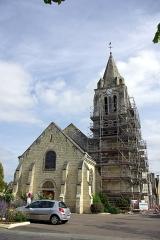 Eglise paroissiale Saint-Germain - Français:   Église Saint-Germain de Benais.