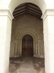 Eglise paroissiale Saint-Avant - Français:   La Celle-Saint-Avant (Indre-et-Loire) Église, portail