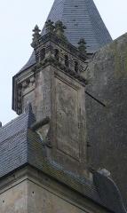 Château du Grand Pressigny - Français:   La cheminée Renaissance du pavillon de la tour de Savoie. Château du Grand-Pressigny, Indre-et-Loire, Centre, France.