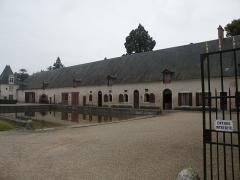 Château de Cheverny - Château de Cheverny (Communs)