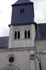 Eglise Notre-Dame, puis Saint-Etienne de Romorantin - This building is en partie classé, en partie inscrit au titre des Monuments Historiques. It is indexed in the Base Mérimée, a database of architectural heritage maintained by the French Ministry of Culture,under the reference PA00098552 .