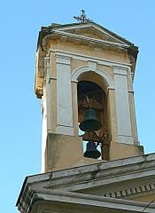 Oratoire Saint-Jean-Baptiste - Français:   Oratoire Saint-Jean-Baptiste, Rue du Roi-de-Rome (Inscrit, 1985)