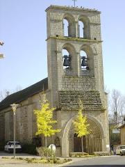 Eglise Saint-Mathurin -  Le Vigen Clocher 564512