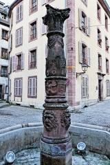 Petite fontaine -  La petite fontaine datée d'avant 1600.