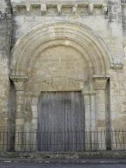 Ancienne église Saint-Savinien - Français:   Extérieur de l\'église Saint-Savinien de Melle (79). Portail occidental.