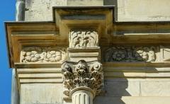 Maison Morlot ou maison Forstner, dite des Princes, actuellement succursale de la Banque de France - French photographer
