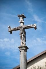 Croix en pierre 1604 - Français:   Croix de La Planée - détail