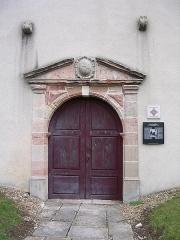 Eglise prieurale de Saint-Vivant -  Saint-Vivant en Amaous, Église Saint-Hilaire dite chapelle de Saint-Vivant