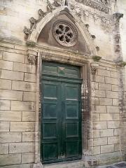 Eglise Saint-Paul, ancienne église des Cordeliers - Français:   église Saint Paul, rue Eugène Vigne, Beaucaire (30)