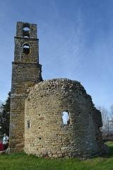 Ruines de la chapelle Saint-Martin - Français:   Vestiges de la Chapelle St Martin . Abside